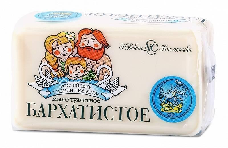 Невская косметика банное мыло купить в москве турецкая косметика купить украина